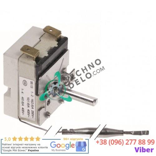 Термостат EGO 5513032400 / диапазон 60-190 °C 1 фаза