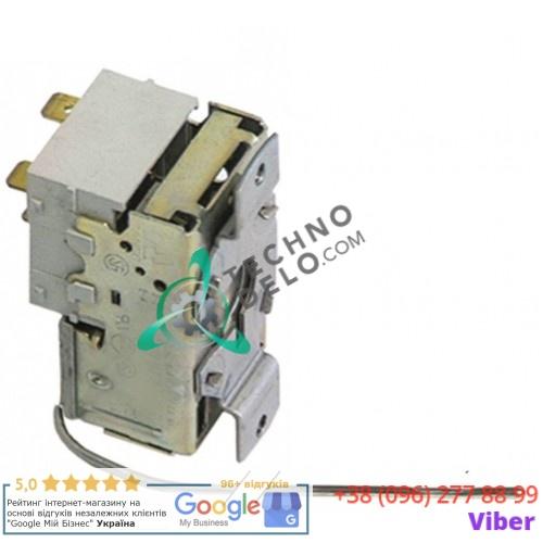 Термостат Ranco K55-L5070 / температура -22 до -7 °C для Angelo Po, Electrolux и др.