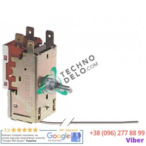 Термостат Ranco K50-L3078 0A8089 / температура -7 до -3 °C для Dexion, Electrolux, MBM и др.