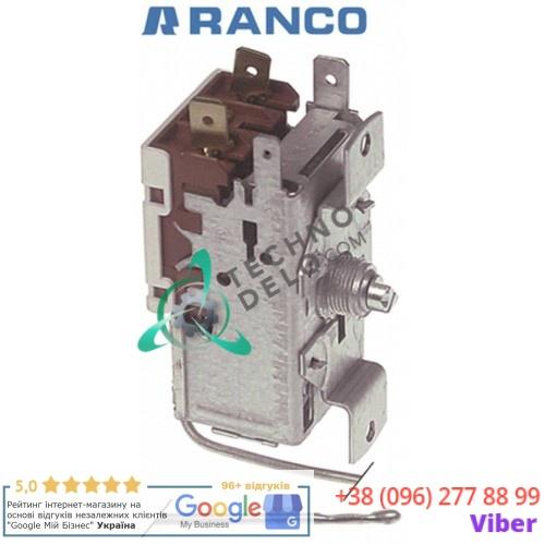 Термостат Ranco K50-L3274 R23421 089078 / +1 до +8,5 °C для Brema, Fagor, NTF и др.