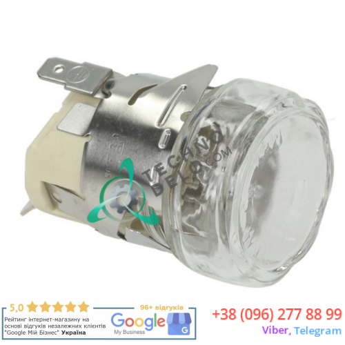 Лампа печи (G9/25Вт/230В) термостойкий комплект для Unox XF023-043 / арт. KVE1480A
