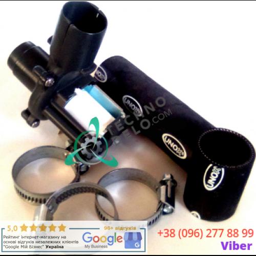 Клапан воздушный для пароконвекционной печи Unox 6-й серии XEBC, XEVC / арт. KVM2377A (220 V)