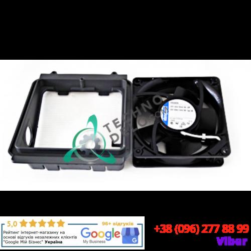 Вентилятор охлаждения  (кулер 120x120 мм, 230В) для печей Unox XB, XEBC / арт. KVN1165A
