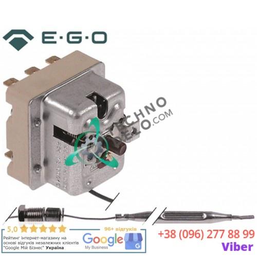 Термостат защитный EGO 55.32545.090 / 55.32545.030 температура отключения 235 °C 3 фазы