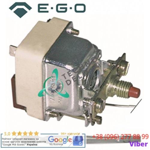 Термостат защитный EGO 55.19572.020 / температура отключения 360 °C 1 фаза